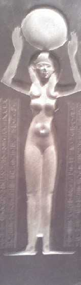 The Egyptian Goddess Nut
